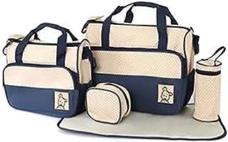 حقيبة للاطفال الرضع من 5 قطع، حقيبة يد للامهات