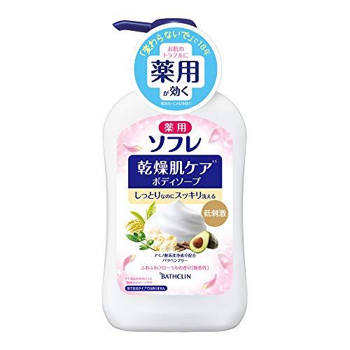 【医薬部外品】薬用ソフレ乾燥肌ケア ボディソープ本体550mL(赤ちゃんと一緒に使えます)