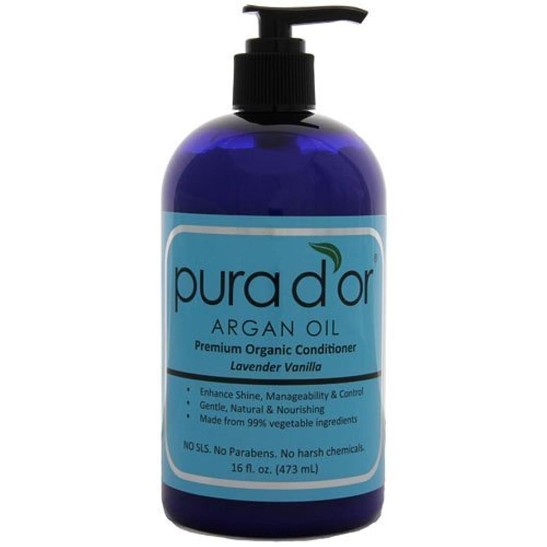 朝そんなにメタルラインPura d'or: Premium Organic Argan oil Conditioner for Hair (16 fl. oz.) by Pura D'or [並行輸入品]