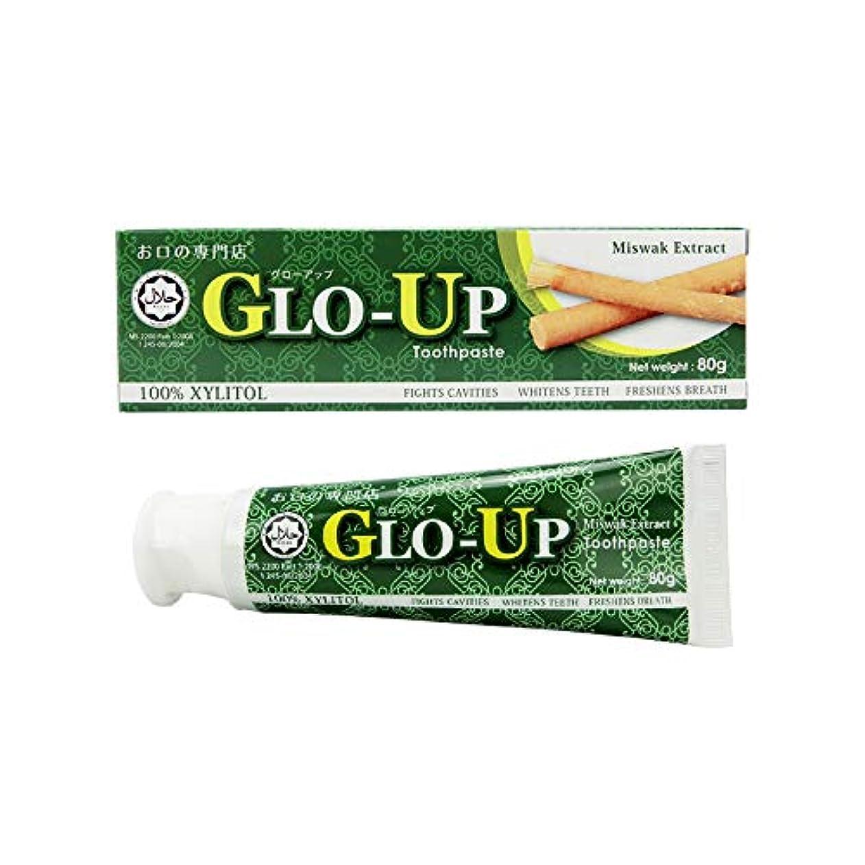 地中海独特のピクニックお口の専門店 GLO-UP(グローアップ) 歯磨きペースト 80g (1個) ハラール認証取得 キシリトール100% お口の専門店オリジナル 歯科医院取扱品