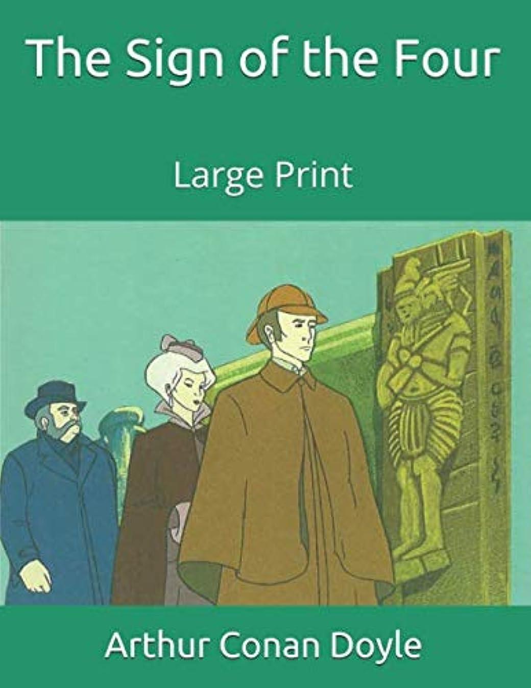 注釈凍る告発者The Sign of the Four: Large Print