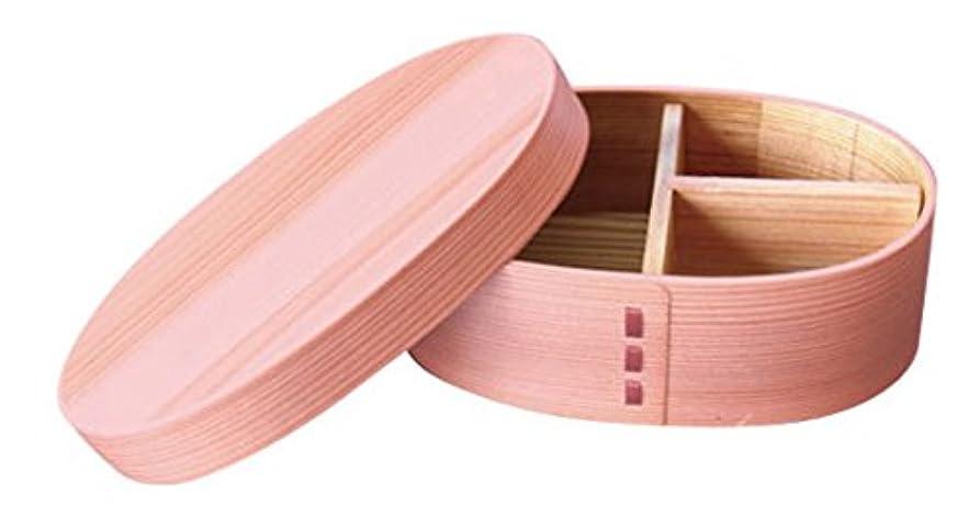 十分です個人ボイドカラー 曲げわっぱ弁当箱 ピンク