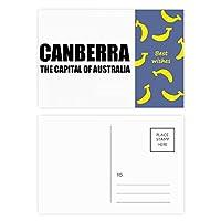 キャンベラのオーストラリアの首都 バナナのポストカードセットサンクスカード郵送側20個