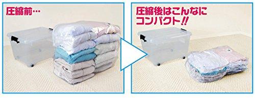 オリエント『BIOQ-PON!衣類圧縮袋』