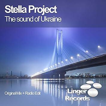 The Sound of Ukraine