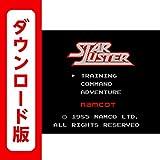 スターラスター [3DSで遊べるファミリーコンピュータソフト][オンラインコード]