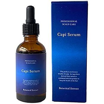 キャピキシル 5%配合 CapiSerum キャピセラム 養毛 薄毛 抜け毛予防 育毛剤 男性 女性 無添加 着色料なし