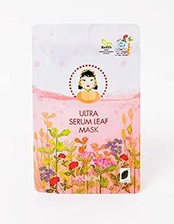 Best ultra serum leaf mask Reviews