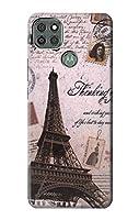JP2211M9P パリエッフェル塔ポストカード Paris Postcard Eiffel Tower Motorola Moto G9 Power ケース