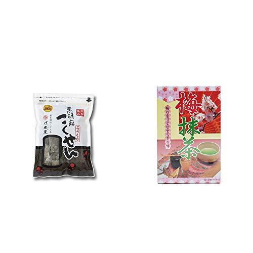 [2点セット] 飛騨 打保屋 駄菓子 げんこつきなこ(250g)・梅抹茶[大](24袋)