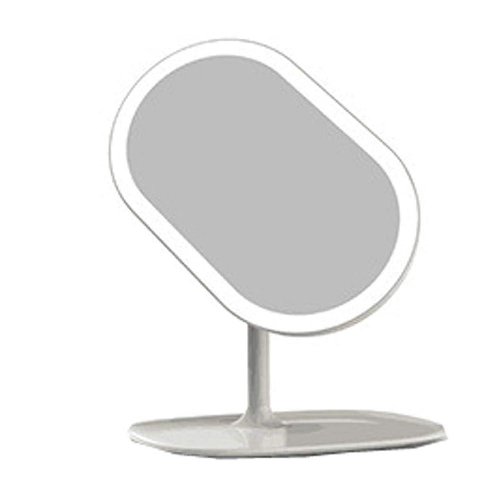 ペン写真むちゃくちゃ照明付き化粧鏡 ドレッサーミラー、カウンターミラー、照明付き化粧台ミラー、充電式、個別センサー取り外し可能、ポータブル、調整可能、360°回転(ホワイト)シェービングミラー 化粧鏡 (Color : White, Size : 220mm×226mm×148mm)