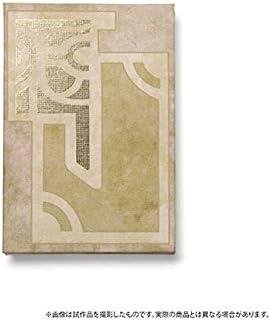 Fate/Grand Order -絶対魔獣戦線バビロニア- 御朱印帳