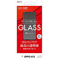 ラスタバナナ OPPO A73 フィルム 平面保護 強化ガラス 0.33mm 高光沢 ケースに干渉しない オッポ A73 液晶保護フィルム GP2773A73
