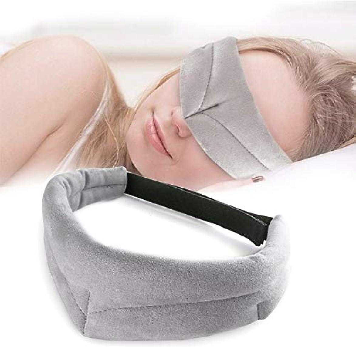 武器ペチュランス耳注目隠しフェイシャル睡眠アイマスク用旅行休息睡眠補助具アイシェード女性男性カバーアイパッチブロックアウトライトアイパッチ