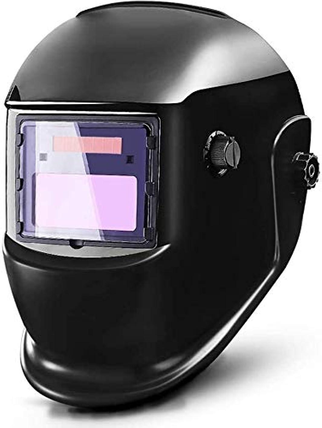 免除するクラフト別の溶接ヘルメットプロフェッショナルフード溶接ヘルメット自動暗くなる溶接マスク溶接機フードヘルメット用ミグTIGアーク溶接機ヘルメットゴーグルライトフィルター溶接機の保護(カラー:6、サイズ:無料) (色 : 7, Size : Free)