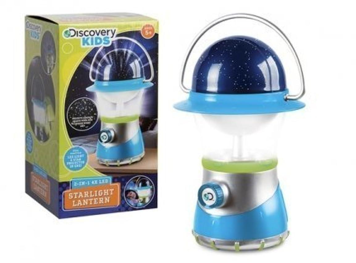 ドル王朝受賞Discovery Kids Starlight Lantern ~ 2-IN-1 4X LED ~ LED Light and Star Projector in ONe [並行輸入品]