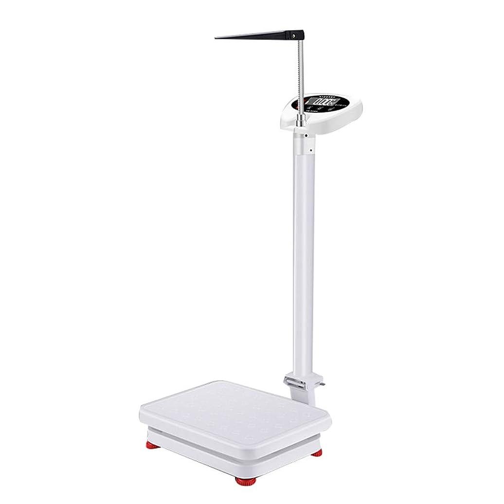 住所外観トライアスロン電子身長と体重計、デジタルバススケール、LCD液晶ディスプレイ、高精度のセンサ、測定70?190センチメートル