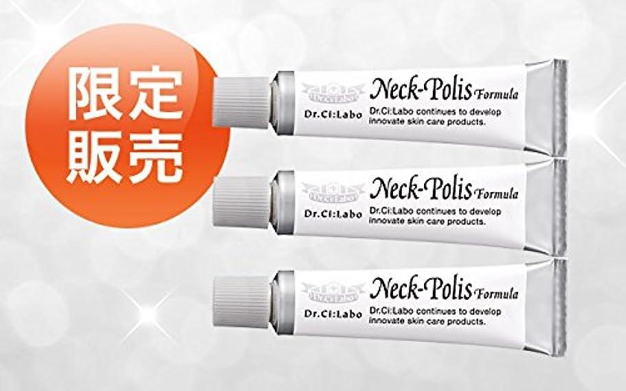 メトロポリタン削減特別にネックポリス(3本入り)