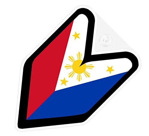 JDM Filipino Phillipines Flag Car Decal Wakaba Leaf Badge not Vinyl Sticker