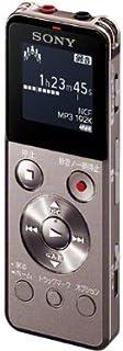 SONY 立体声IC录音器 附带FM调谐器 8GB ICD-UX544F