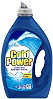 Cold Power Advanced