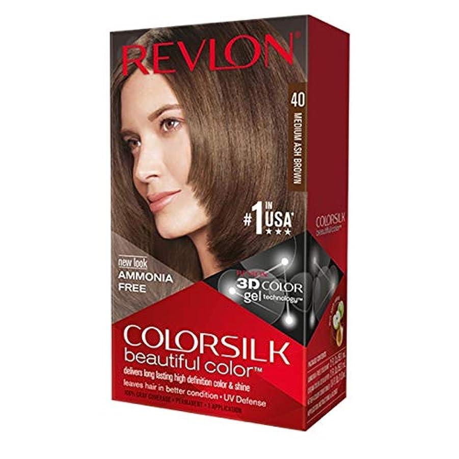 消費者拒否はしごRevlon Colorsilkヘアカラー40ミディアムアッシュブラウン1各(12パック) 12のパック