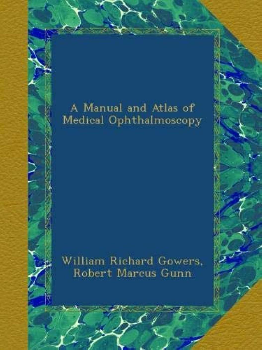 信じられないに慣れ拒絶するA Manual and Atlas of Medical Ophthalmoscopy