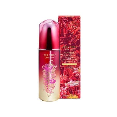 SHISEIDO ULTIMUNE POWER INFUSING CONCENTRATE HOLIDAY EDITION 100ML