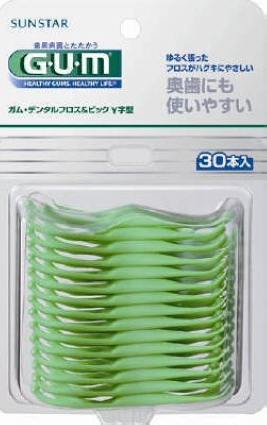 器具行進旅客サンスター GUM デンタルフロス&ピック Y字型 30本入×60点セット (4901616215054)