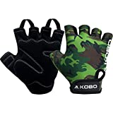 Kobo WTG-30-LARGE Weight Lifting Gym Gloves Camouflage Hand Protector for Fitness Training