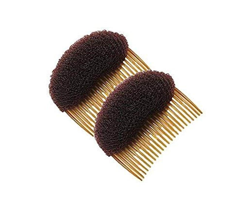 締めるサッカー夜2PCS 23 Teeth Hair Fringe Volume Bump Up Inserts Tools-Hair Pin Hair Styling Clip Hair Charming Insert Do Beehive Tool Maker Hair Comb Hair Style Accessories (Brown) [並行輸入品]