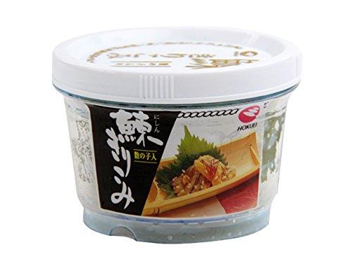 鰊きりこみ300g(数の子入)ニシンとカズノコを塩と糀で漬け込んだ生珍味です。北海道の伝統郷土料理。にしんの糀漬け(鰊の切り込み 酒の肴 ご飯のお供)