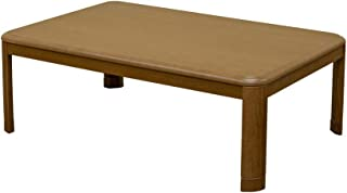 NEW継脚式家具調こたつ120cm幅長方形・ブラウン MYK-120BR