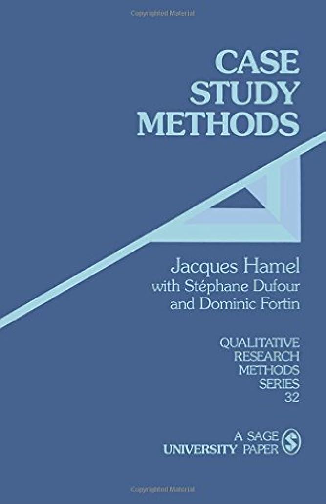 気分が良い社会主義誤解するHAMEL: CASE STUDY METHODS (PAPER) (Qualitative Research Methods)
