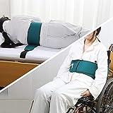 Cinturón De Fijación De Cama Para Ancianos, Cinturón De Cama Para Silla De Ruedas, Cinturón De Fijación De Circunferencia De Cintura Y Abdomen, Que Proporciona Cinturón De Fijación Anticaídas Para P