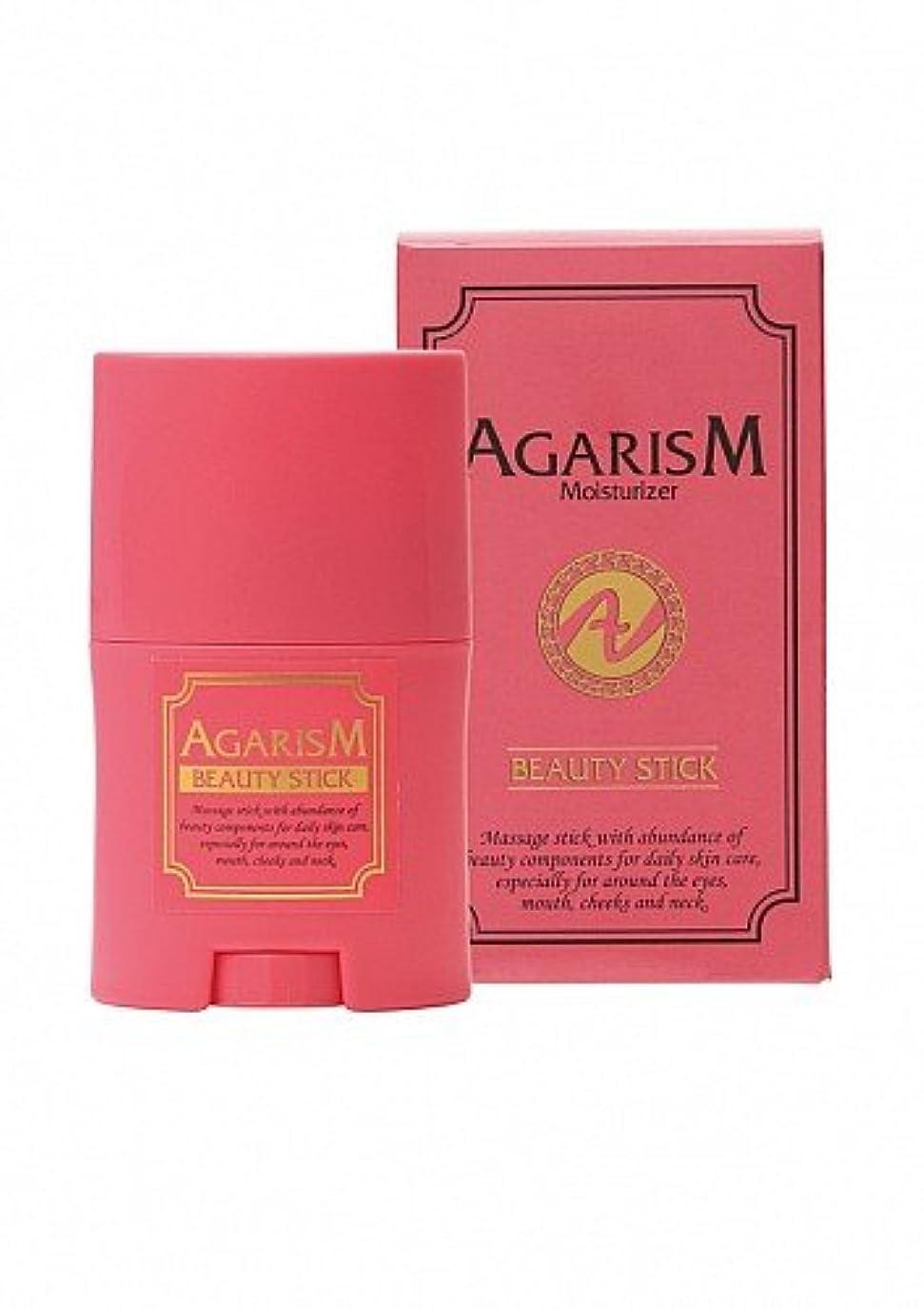 ピット切り刻む蒸留AGARISM モイスチャライザー アガリズム 小顔ローラー 美容クリーム むくみ防止 保湿 引き締め成分 天然オイル配合