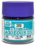 水性ホビーカラー H-39 パープル(紫)【光沢】 / リニューアルパッケージ/GSIクレオス AQUEOUS