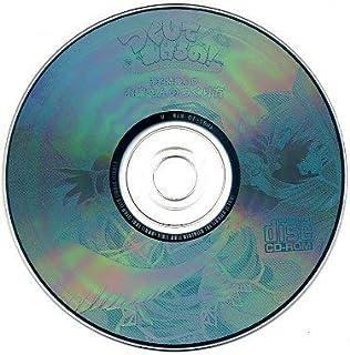 つくしてあげるの! ~だっておにいちゃんのおよめさんになりたいんだもん~PeasSoft CD お嫁さんのつくり方