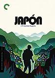 Criterion Collection: Japon (2 Dvd) [Edizione: Stati Uniti] [Italia]