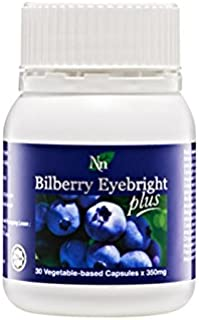 Cosway Bilberry Eyebright Plus 30 Capsules (8 Bottle)