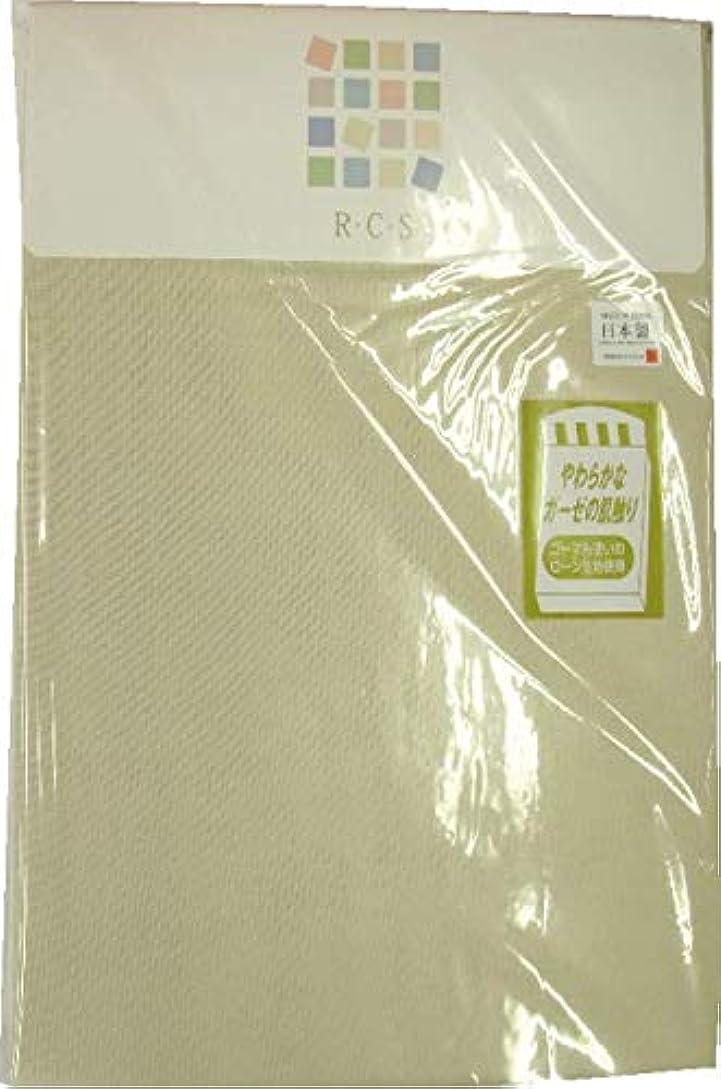 未満無効にする先駆者コーマー糸の布団カバー/140x190cm/ナチュラル色