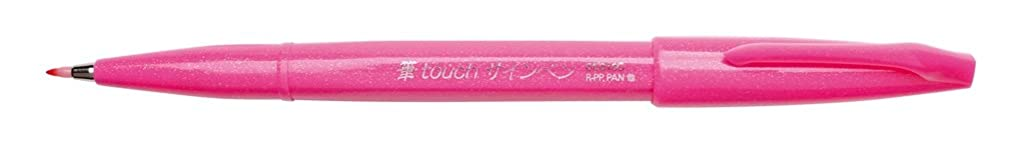 Pentel Fude Touch Sign Pen, Pink, Felt Pen Like Brush Stroke (SES15C-P)