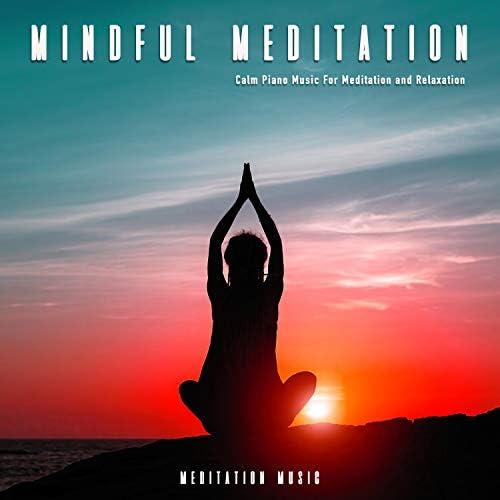 Meditation Music, Yoga Music & Spa Music