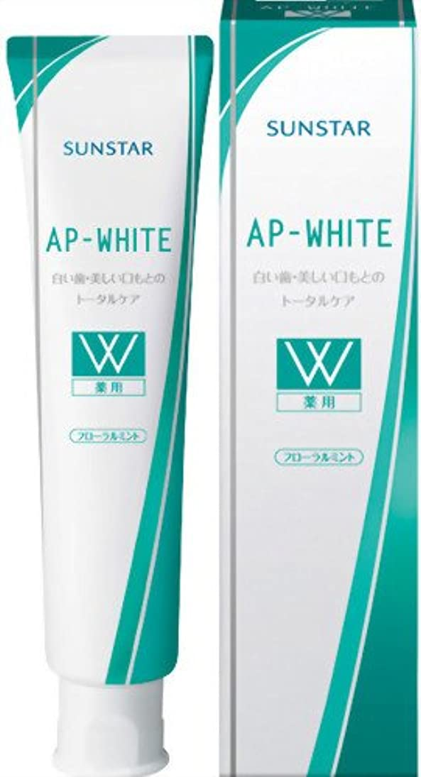 [医薬部外品] 薬用APホワイト 歯みがき [フローラルミント] <美白?タバコのヤニとり?むし歯(虫歯)予防?口臭防止?歯周病予防 >