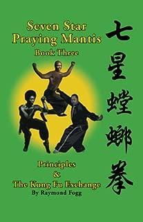 seven star martial arts