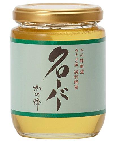 はちみつ 専門店【かの蜂】 厳選 カナダ 産 クローバー 蜂蜜 300g 純粋 蜂蜜 (瓶容器)