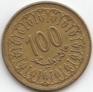 Tunesien KM-Nr. : 309 1993 vorzüglich Messing 1993 100 Millimes Ornamente (Münzen für Sammler)