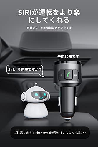 Epeios2021日本語改善版FMトランスミッター車載充電器Bluetooth5.0SiriVoiceAssistant高音質QC3.0急速充電車載FMトランスミッター2ポート対応12V-24V車対応LEDディスプレイハンズフリー通話バッテリー電圧測定日本語説明書18ヶ月保証父の日プレゼント