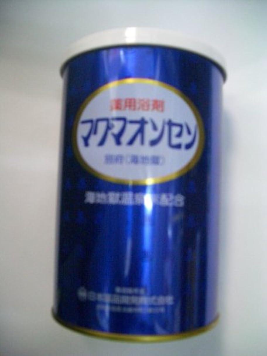 深遠アーティストディプロマ別府温泉【マグマオンセン温泉】(海地獄)缶入500g 6個