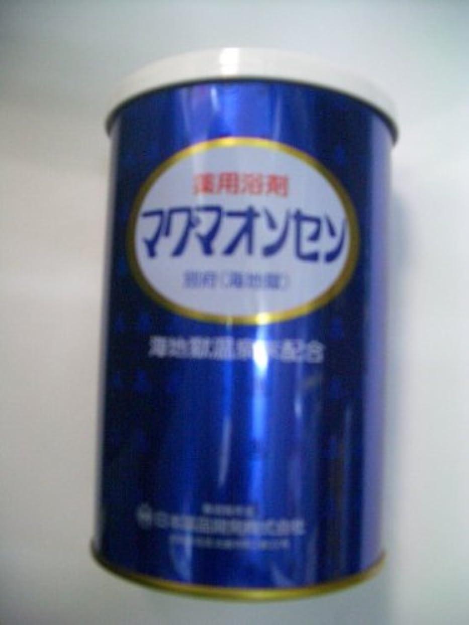 リネン雪の着実に別府温泉【マグマオンセン温泉】(海地獄)缶入500g 6個